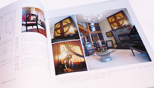 Zen Style Residences